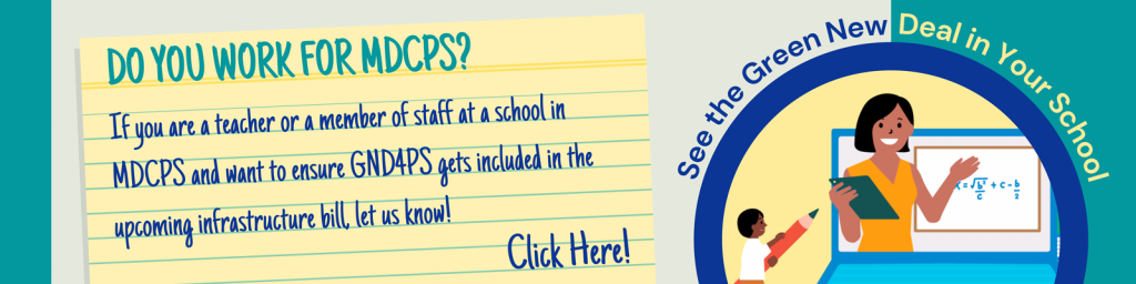 Work for MDCPS? Click here